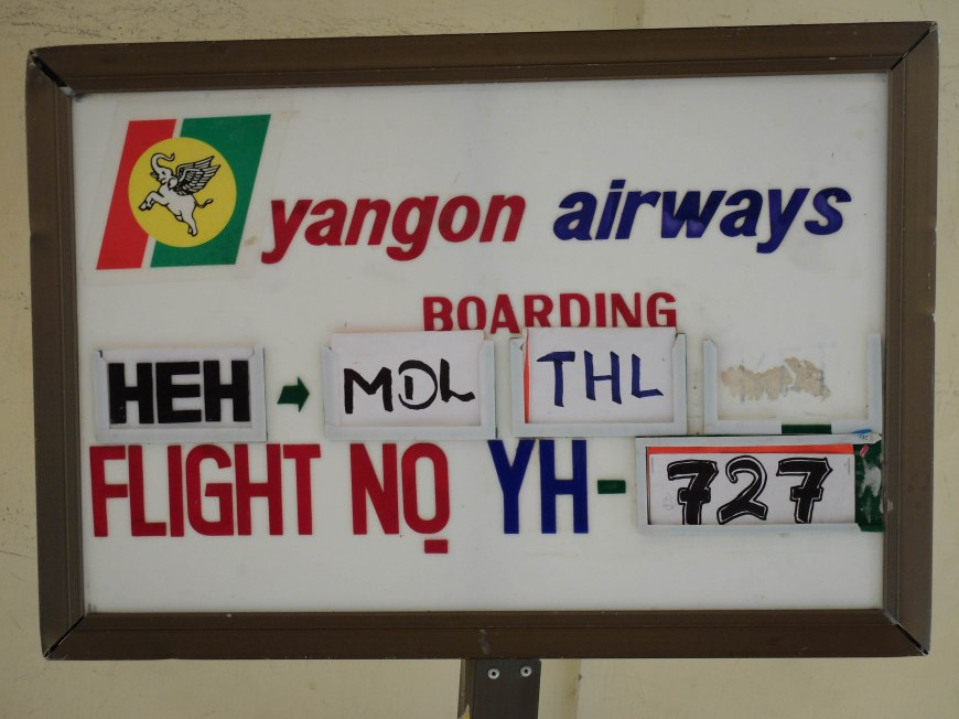 Boarding signs - none of the fancy electronic stuff!